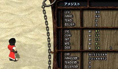 0920shu.jpg