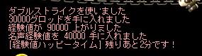 1010aka.jpg