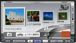 MAX960HD-JP_01s-.jpg