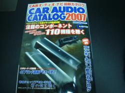 P1000566.jpg