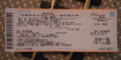 20061231232032.jpg