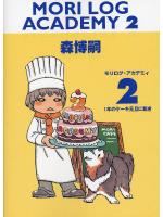 ISBN4840115516_1.jpg