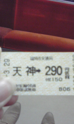 20080329054924