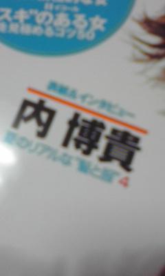 20080605003741