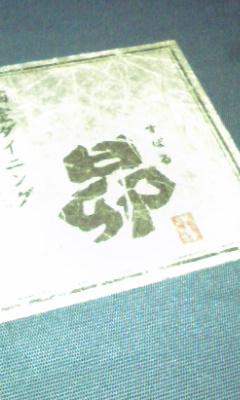 20080728200528