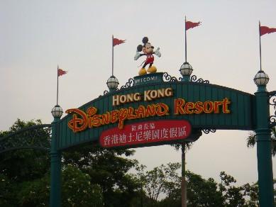 hongkong1488.jpg