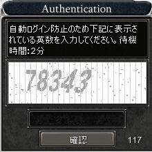 Cabal(Ver1299-080715-2108-0000).jpg