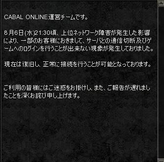 Cabal(Ver1308-080806-2236-0001).jpg