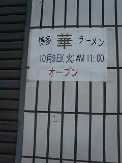 P1000039.jpg
