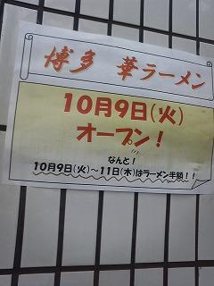 s-P1000051.jpg
