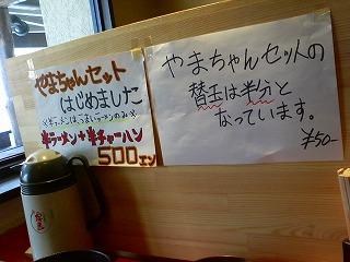 s-P1000209.jpg