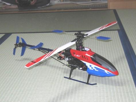 ヘリコプター 020