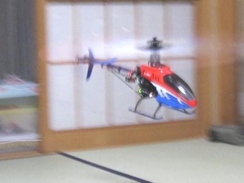 ヘリコプター 007