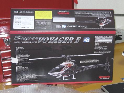 ヘリコプター 033