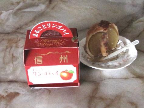 丸ごと林檎パイ 001