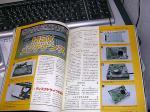Turbo-R11.jpg