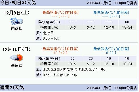 20061210011737.jpg