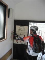 310miura10.jpg