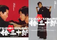 tsubaki_1_1b.jpg