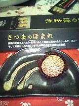 20060701011016.jpg