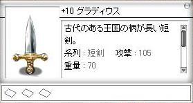 +10gura.jpg