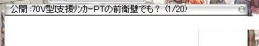 06729-2.jpg