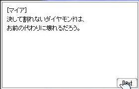 0678-47.jpg