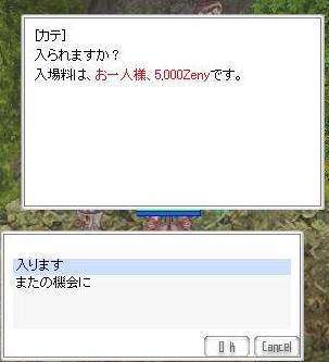 06830-5.jpg