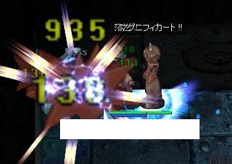 0689-6.jpg