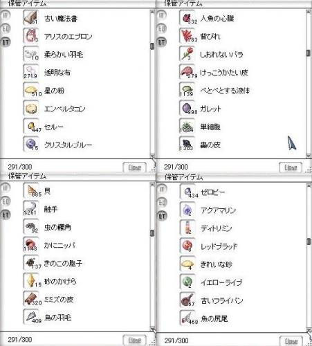 20051012185903.jpg