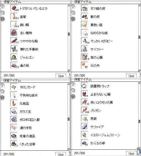 20051012185911.jpg