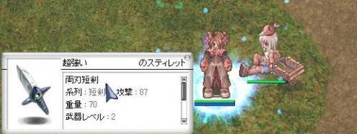 20051012192510.jpg