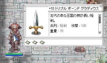 20051015103556.jpg