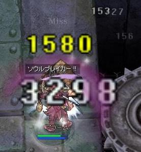 20051015105057.jpg