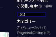 20051020074250.jpg