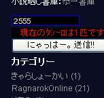 20051103074443.jpg