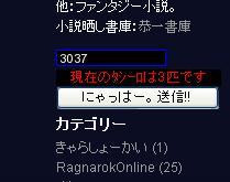 20051107074609.jpg