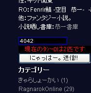 20051115230345.jpg