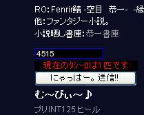 20051120080653.jpg