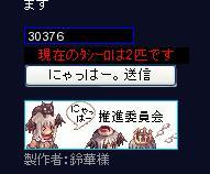 20060223215250.jpg