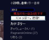 3500HIT.jpg