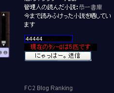 44444HIT.jpg