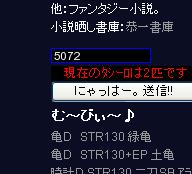 5000HIT.jpg