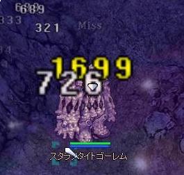 51220-2.jpg