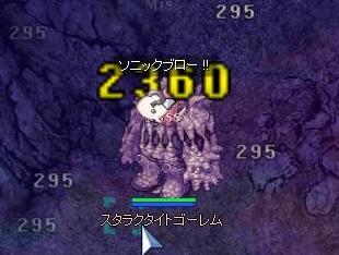 51220-3.jpg
