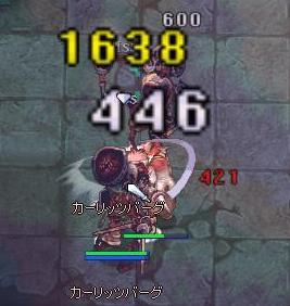 636-15.jpg