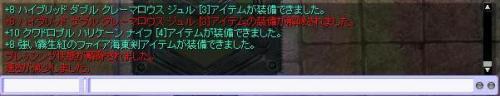 645-22.jpg