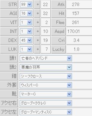 STR120.jpg
