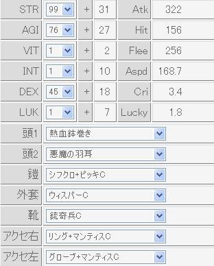STR130.jpg