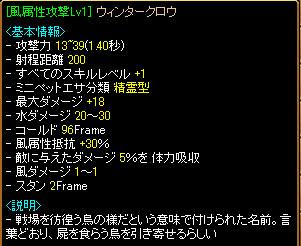 doroppu_20081009121211.jpg